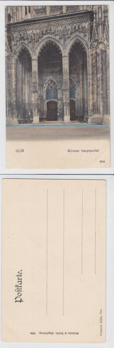 ak ulm m nster hauptportal 1904 ebay. Black Bedroom Furniture Sets. Home Design Ideas